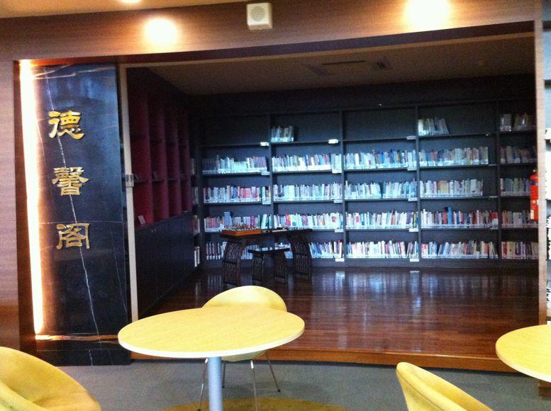 中国語の本のスペース