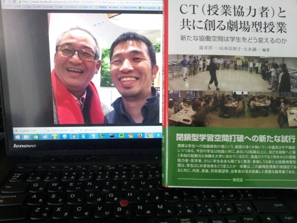 ct-book2